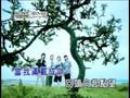 Nan Quan Mama - Li Jia Bu Yuan MV