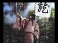 Gackt--Meguriai