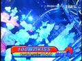 Aya Matsuura - 100 Kai no Kiss ~Live~