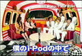 070809 Tohoshinki Kanzai TV Mu-Jack {ENG SUBBED} [DBSJ Production] pt 2/2