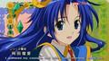 Mamoru-kun ni Megami no Shukufuku wo! 09