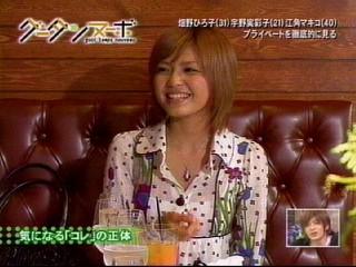 071114 AAA Misako Uno <gout temps nouveau>