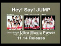 Hey! Say! Jump! Nino ver. Cm