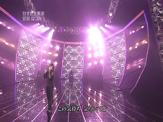[Live] Abe Natsumi - Amasugita kajitsu (live performance in music express)