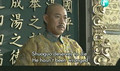 Eps 15-Heroic legend of the chin Dynasty