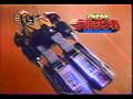 Megaranger DX superGalaxy mega CM