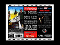 Pro/Am KickOff Jam and Benefit Party