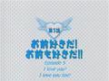 Cheeky Angel 05