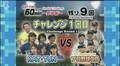 Utawara KAT-TUN 60 Minutes - Baseball