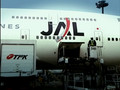 Jal Airlines