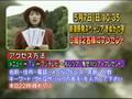 Moshimo Tours (Tsuji Nozomi)