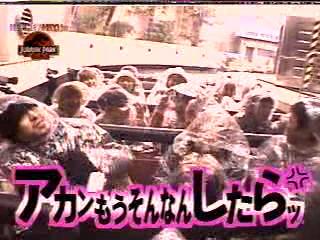 Heyx3 Morning Musume Jurassic Park