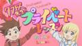 [Formula] Tales of Symphonia OVA 1 Special