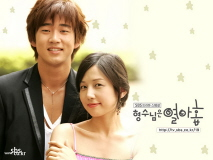 My Sister-in-Law is 19 Ep. 11.wmv
