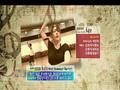 Kim Jung Eun Salsa Dance Practice