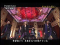 TVXQ- PURPLE LINE ( japan alive)