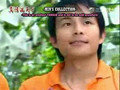 Love is all around 真情满天下 EP1 CUT [SUBBED]