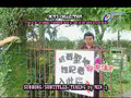 Fated To Love You 命中注定我爱你- EP19 20 SEC PREVIEW [SUBBED]
