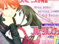 Fruits Baskets AMV(opening and ending themes)