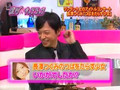 Japanese lotion idol