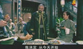 Strange Tales II ep18 (English Subtitle)
