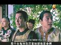 Strange Tales II ep20 (English Subtitle)