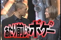 Ayumi on Hey!x3 - 22 Feb 1999