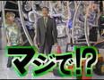 Ayumi Hamasaki on Hey!x3 2000.06.12