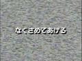 Video Girl Ai - 01.avi
