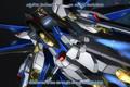 Gundam Seed Destiny I Stand alone Kira and Shinn