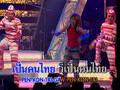 China Dolls - Pen khon Thai