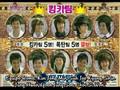 Love Letter Seson 3 [Siwon Donghae Jong Min] pt1.avi
