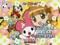 Onegai My Melody Kuru Kuru Shuffle Opening Subbed