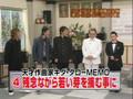 Okamura girl school chorus club [2004.04.24]