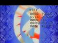 Shunen Onmyouji ep 13