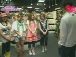 Tokyo-Kawaii TV - Footwear