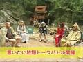 20080721_kitaro_SP