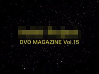 DVD MAG Vol.15 (Disc1)