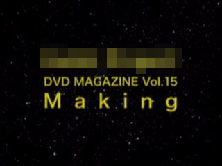 DVD MAG Vol.15 (Disc2)