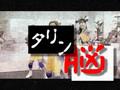SID- Yoshikai Manabu 7SaiPV
