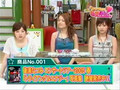 Morning Musume ~ Maido Arii 050710