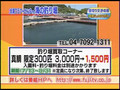 Negiri Kosho no Tabi SP - [2008.07.12] - Yoshizawa Hitomi