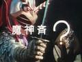 1972 - Henshin Ninja Arashi