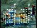 1972 - Jinzo Ningen Kikaider.wmv