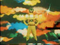 1972 - Ai No Senshi Rainbowman