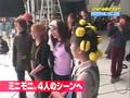 tsuji kago walking