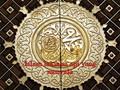 dunia baru islam