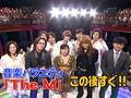 080729  Before program on NTV The M