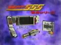 Kamen Rider 555 Commercal