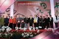 2006歲末總統府音樂會17.